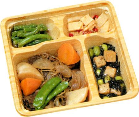 123 宅配 弁当 宅配クック123の「健康ボリューム食」を注文してみました